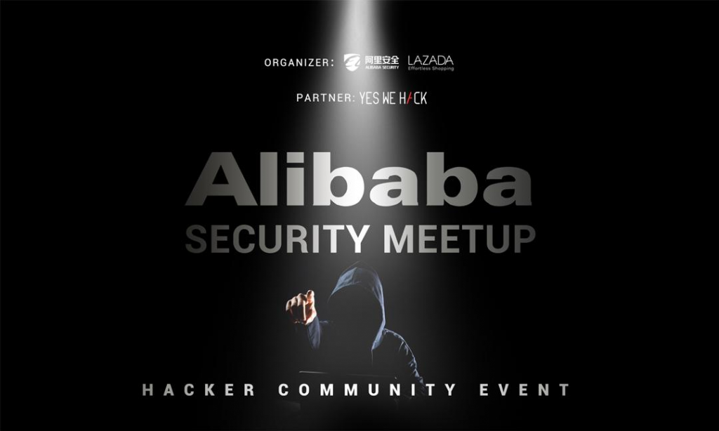 Alibaba Security Meetup